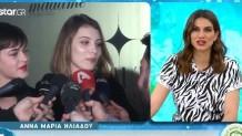 Άννα Μαρία Ηλιάδου