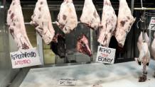 Κρέας - Βαρβάκειος