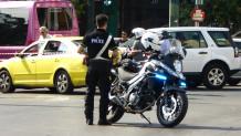 Αστυνομικός ΔΙΑΣ