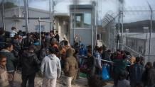 Μετανάστες κέντρα
