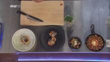 MasterClass - Συνταγές Λεωνίδα Κουτσόπουλου