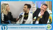 Ε. Ζησάκης