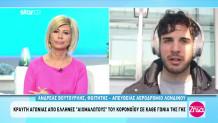 Κορωνοϊός: Έλληνες φοιτητές εγκλωβισμένοι στο αεροδρόμιο Λονδίνου