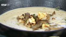 σούπα με κουνουπίδι
