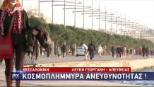 Θεσσαλονίκη: Κοσμοπλημμύρα στο παραλιακό μέτωπο παρά τις οδηγίες