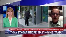 ο κ.Παναγιώτης Γαργαλιάνος, Πρόεδρο της Ελληνικής Εταιρείας Λοιμώξεων
