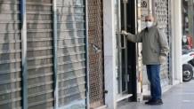 κλειστά καταστήματα Θεσσαλονίκη