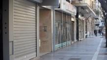 Κλειστά μαγαζιά