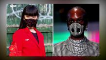 Οι μάσκες στις πασαρέλες