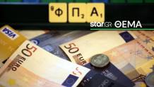 Χρήματα και κάρτα
