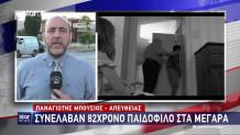 Παναγιώτης Μπούσιος στο κεντρικό δελτίο ειδήσεων του Star