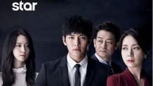 Πρεμιέρα Στο Star Με Τη Σειρά «Κ2»