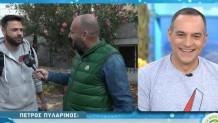 Πέτρος Πυλαρινός-Alcatrash