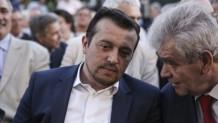 Παπαγγελόπουλος - Παππάς