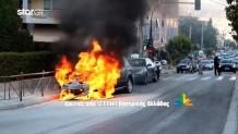 φωτιά σε αμάξι