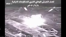 Επίθεση Λιβύη