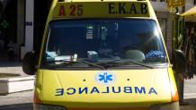 Ασθενοφόρο ΕΚΑΒ