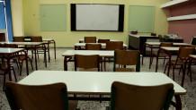 Σχολική αίθουσα