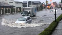 Πλημμύρες στην Ιαπωνία/ Φωτογραφία αρχείου: Apimages