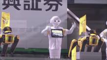 ρομπότ οπαδοί