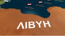 γράφημα Λιβύη