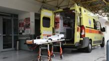νοσοκομείο - επείγοντα περιστατικά
