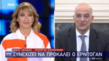 Μάρα Ζαχαρέα Νίκος Δένδιας