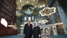 Ερντογάν στην Αγιά Σοφιά
