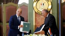 Συμφωνία Ελλάδας Αιγύπτου