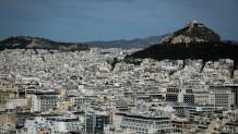 ακίνητα Αθήνα