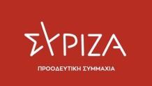 Νέο σήμα ΣΥΡΙΖΑ