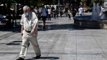 Αθήνα - παππούς με μάσκα