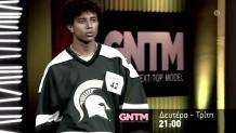 GNTM 3 - Trailer Δευτέρας 21/9/2020