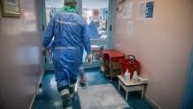 Νοσοκομείο αναφοράς