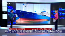 Reuters - Μαρία Τσιλινίκου