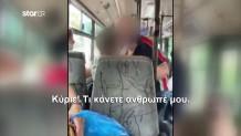 Επεισόδιο λεωφορείο