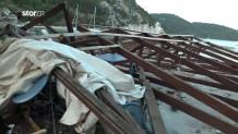 Ιανός - Καταστροφές Ιθάκη