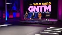GNTM 3 Ο Κρητικός Γιώργος Πήρε Τη Wild Card Του Μπράτη