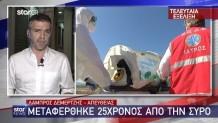 Κορωνοϊός: 25χρονος από την Τήνο διακομίσθηκε με ειδική κάψουλα στην Αθήνα