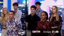 GNTM 3 - Trailer Τρίτης 29/9/2020