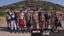 GNTM 3 - Trailer Δευτέρας 5/10/2020