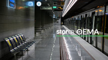 Κορωνoϊός σταθμός μετρό