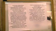 κορωνοϊός σημείωμα