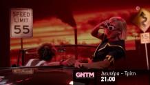 GNTM 3 - Trailer Δευτέρας 19/10/2020