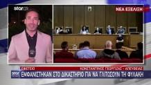 Κωνσταντίνος Γεώργιζας στο κεντρικό δελτίο ειδήσεων του Star