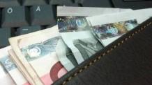 Χρήματα πορτοφόλι