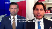 Δημήτρης Σουλτογιάννης - Χρήστος Μαραφάτσος