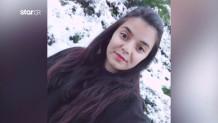 19χρονη Άρτεμης