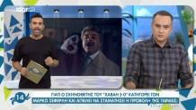 Σταματάει η προβολή της ταινίας του Μάρκου Σεφερλή; -Τα ασφαλιστικά μέτρα
