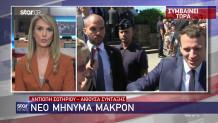 Μακρόν-Ερντογάν
